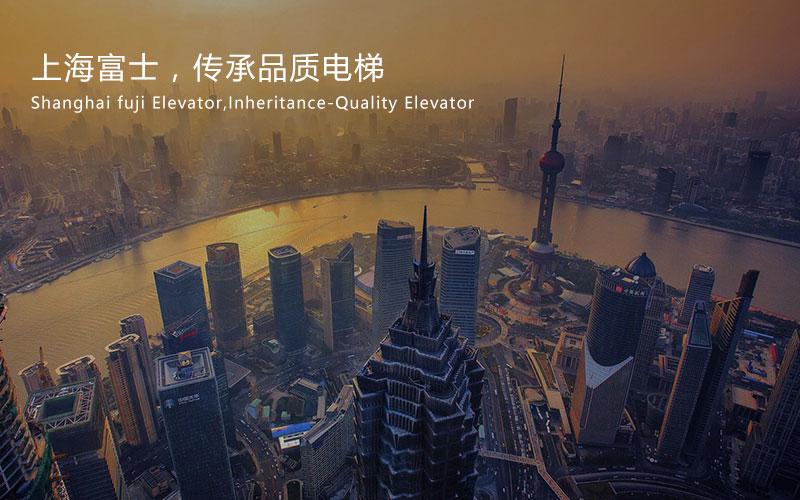 上海富士电梯宣传片